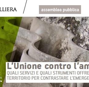 L'Unione Reno Galliera contro l'amianto: QUALI SERVIZI E QUALI STRUMENTI OFFRE IL NOSTRO TERRITORIO PER CONTRASTARE L'EMERGENZAAMIANTO