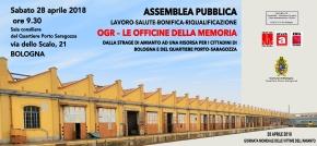 OGR – LE OFFICINE DELLA MEMORIA: 28 aprile 2018  ore 9.30 Assemblea Pubblica in Occasione della Giornata Mondiale delle vittime dell'Amianto